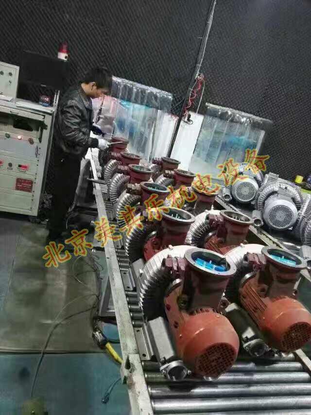 防爆高压鼓风机的组装生产