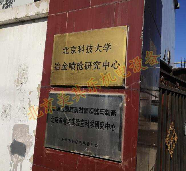 北jingke技大学采用710/4kw鼓风机