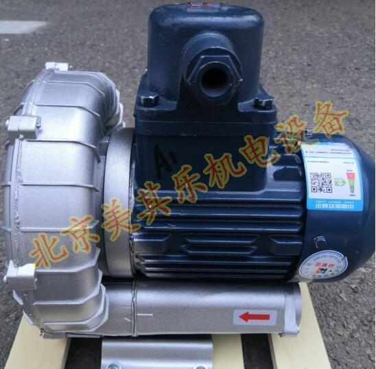 380v小gong率防bao高压feng机